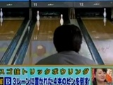 Incredible Bowling Shot Trick Japan