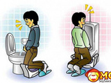 Japanese No Pee Splash Invention