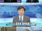 Being A Japanese News Anchor Is Hard Work
