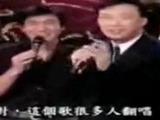 Mega Face Plant On Chinese Television