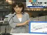 Expense Cutting At Asian News Station