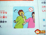 Funny Japanese Nintendo Wii Safety Manual