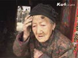 Old Asian Lady Growing A Horn On Her Head