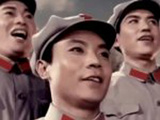 Chinese Red Army Performs