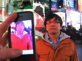 How To Hack Times Square Video Screens