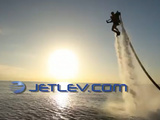 Awesome Water Jet Pack
