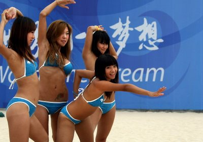 asian-beijing-cheerleaders-16
