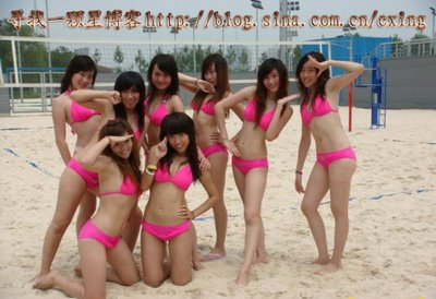 asian-beijing-cheerleaders-9
