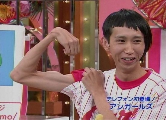 asian-muscles