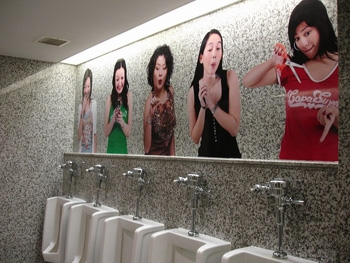 funny-urinal-girls
