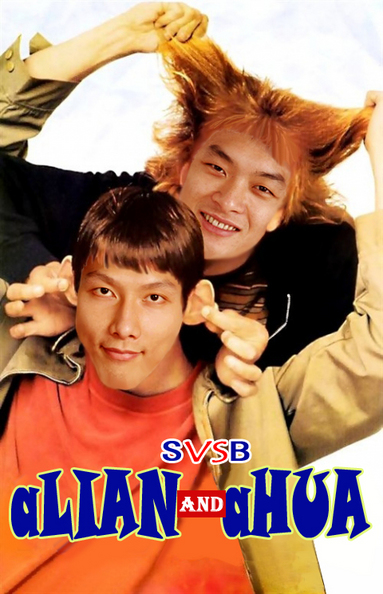olympics-movie-poster-dumb-and-dumber-china-basketball