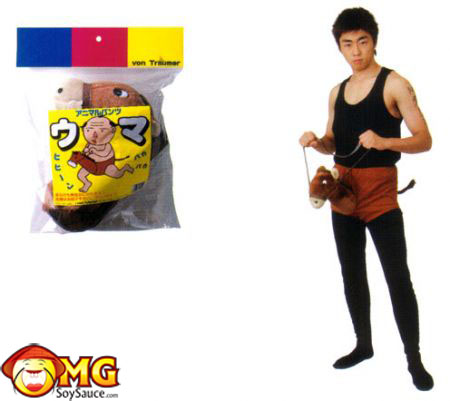 asian-sex-halloween-costume