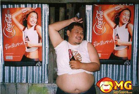 inspired-by-coke-model