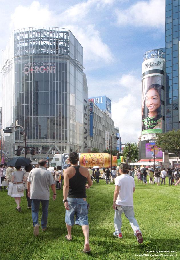 tokyo-japan-grass-streets-2