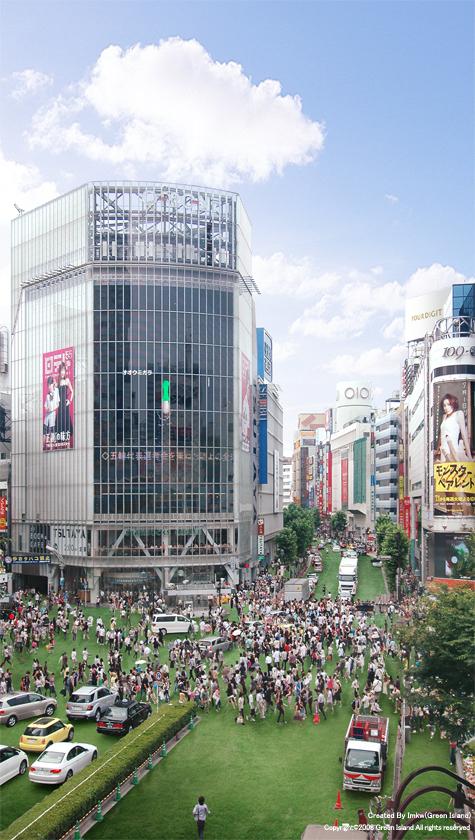 tokyo-japan-grass-streets