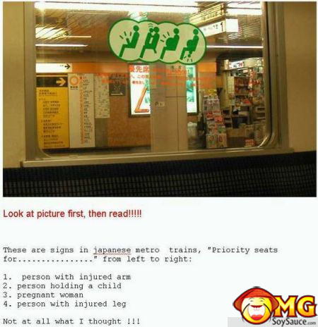 weird-sign-in-japan