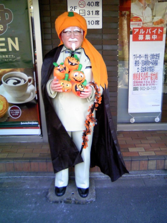 japanese-colonel-sanders-japan-kfc-funny-japan-10