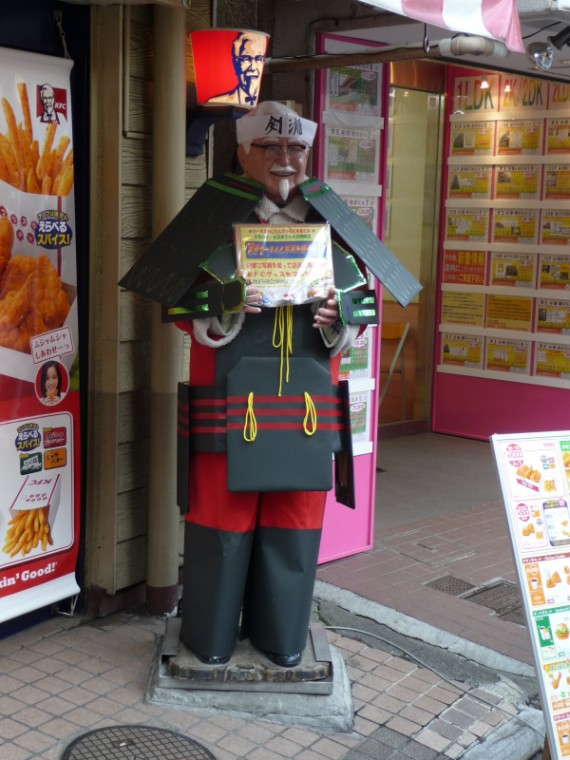 japanese-colonel-sanders-japan-kfc-funny-japan-11