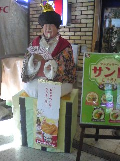japanese-colonel-sanders-japan-kfc-funny-japan-12