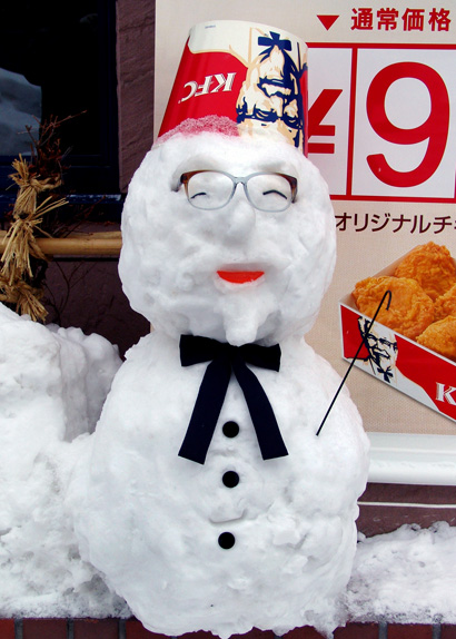 japanese-colonel-sanders-japan-kfc-funny-japan-15