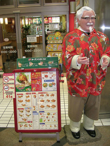 japanese-colonel-sanders-japan-kfc-funny-japan-16