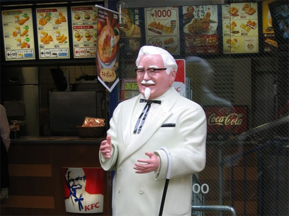 japanese-colonel-sanders-japan-kfc-funny-japan-5