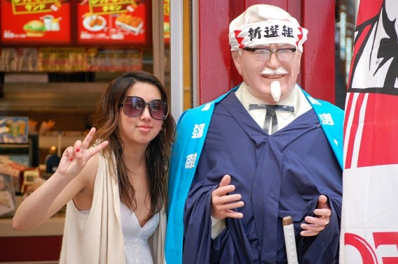 japanese-colonel-sanders-japan-kfc-funny-japan