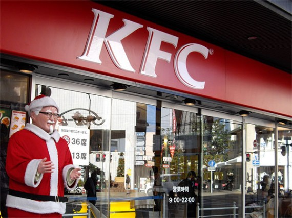 japanese-colonel-sanders-japan-kfc-funny-japan-6