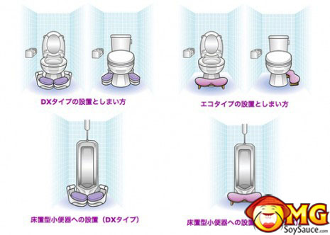 japanese-no-splash-knee-pillows-toilet-funny-3