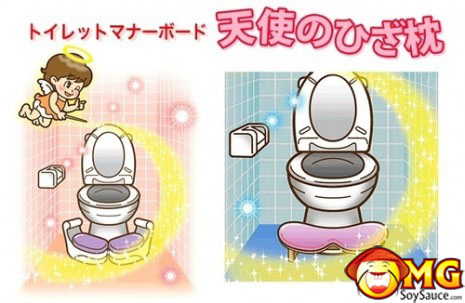 japanese-no-splash-knee-pillows-toilet-funny-4