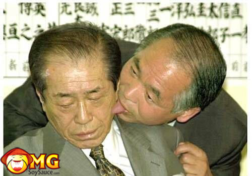 asian-lick-face-gay