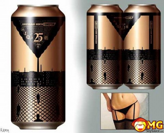 awesome-beer-can-design