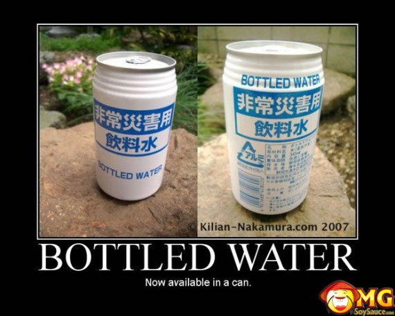bottled-can-water-funny-asian