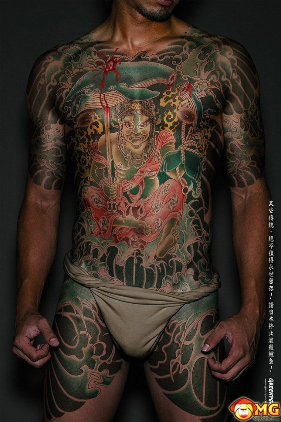 full-body-asian-tattoo