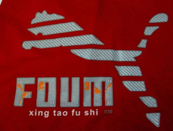 chinese-fake-brand-names_01