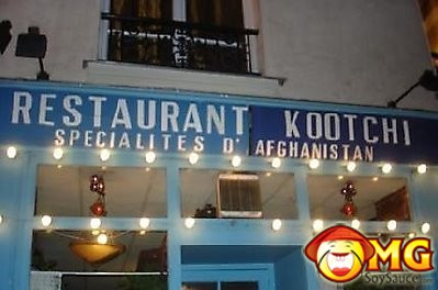 funny-asian-restaurant-names-12