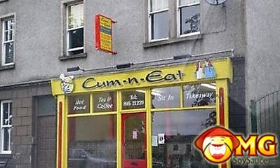 funny-asian-restaurant-names-17