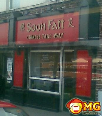 funny-asian-restaurant-names-18