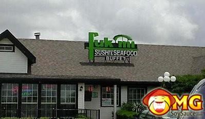 funny-asian-restaurant-names-19