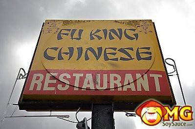 funny-asian-restaurant-names-2