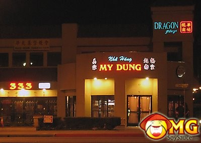 funny-asian-restaurant-names-3-my-dung