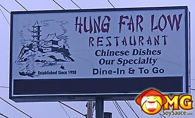 funny-asian-restaurant-names-hung-far-low