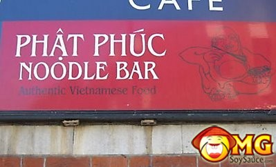 funny-asian-restaurant-names-phat-phuc