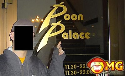 funny-asian-restaurant-names-poon-place