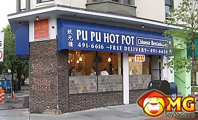 funny-asian-restaurant-names-pu-pu-hot-pot