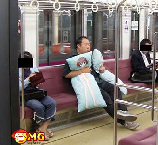 weird-asian-on-subway