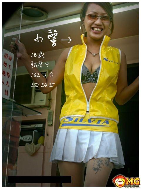 taiwan-asian-betel-nut-girls-38