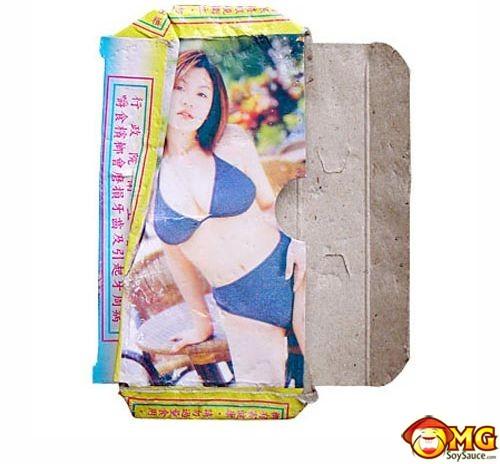 taiwan-asian-betel-nut-girls-54