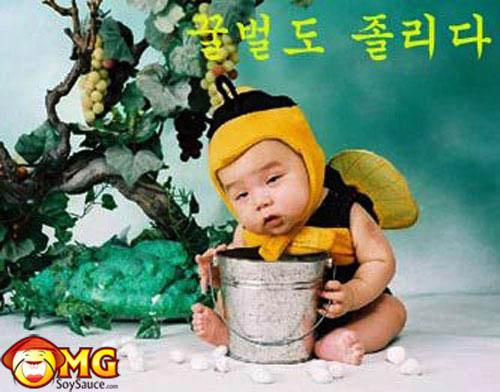 wtf-sleepy-asian-baby