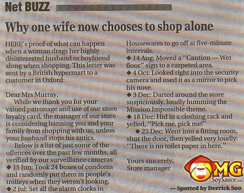funny-do-not-shop-with-wife